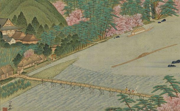 写真・図版 : 原在中『山州嵐山真景図』(部分、敦賀市立博物館蔵)