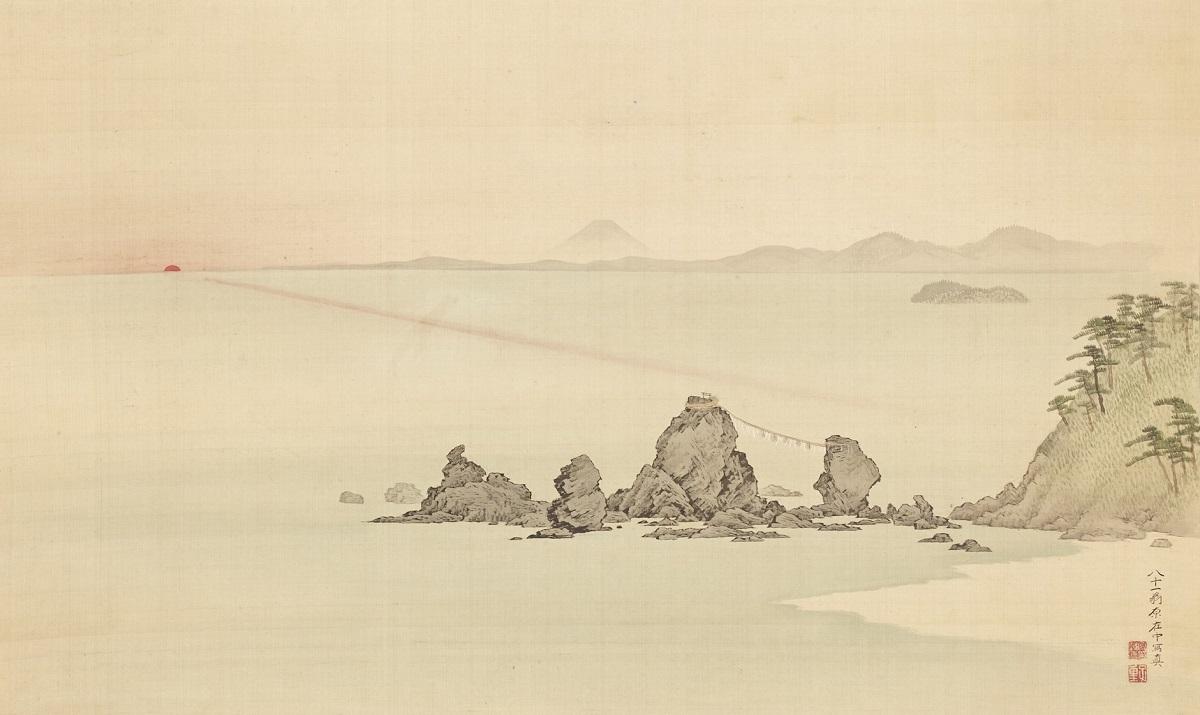 写真・図版 : 原在中『二見浦富士図』(1830年、42.0×69.0センチ、敦賀市立博物館蔵)