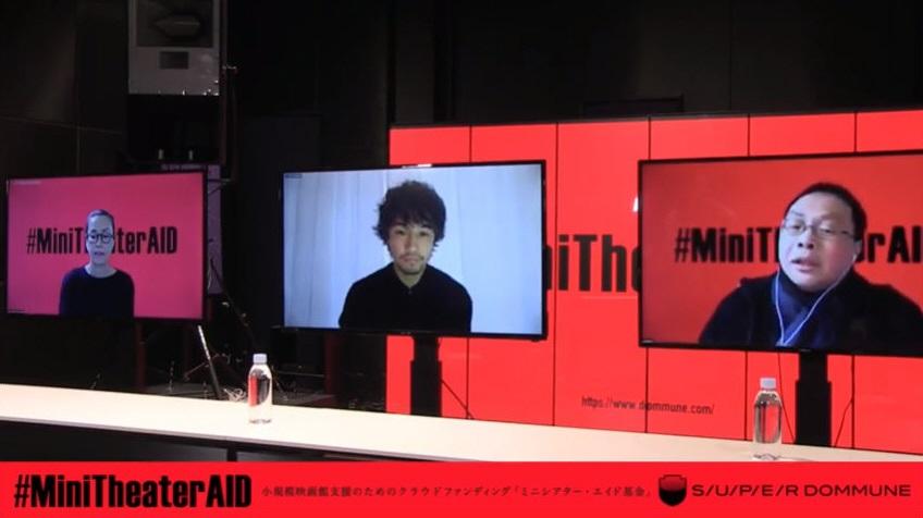 写真・図版 : 「ミニシアター・エイド基金」の発表会見。右から、発起人の深田晃司監督、賛同人の俳優・斎藤工さん、渡辺真起子さん=2020年4月13日