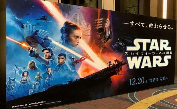 ステイホーム週間は「スター・ウォーズ」で遥か彼方の銀河系へ!《後編》