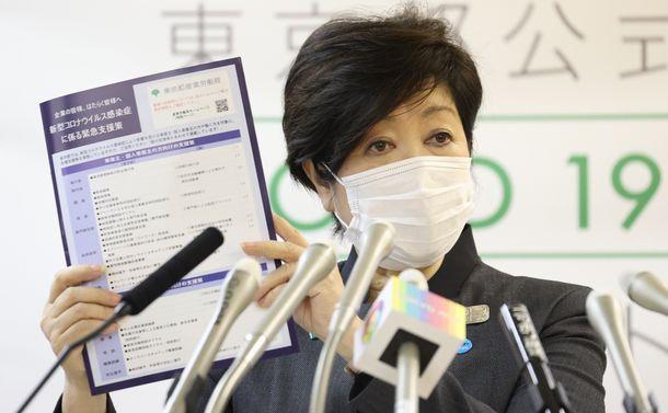写真・図版 : 小池百合子・東京都知事=2020年4月24日、東京都庁
