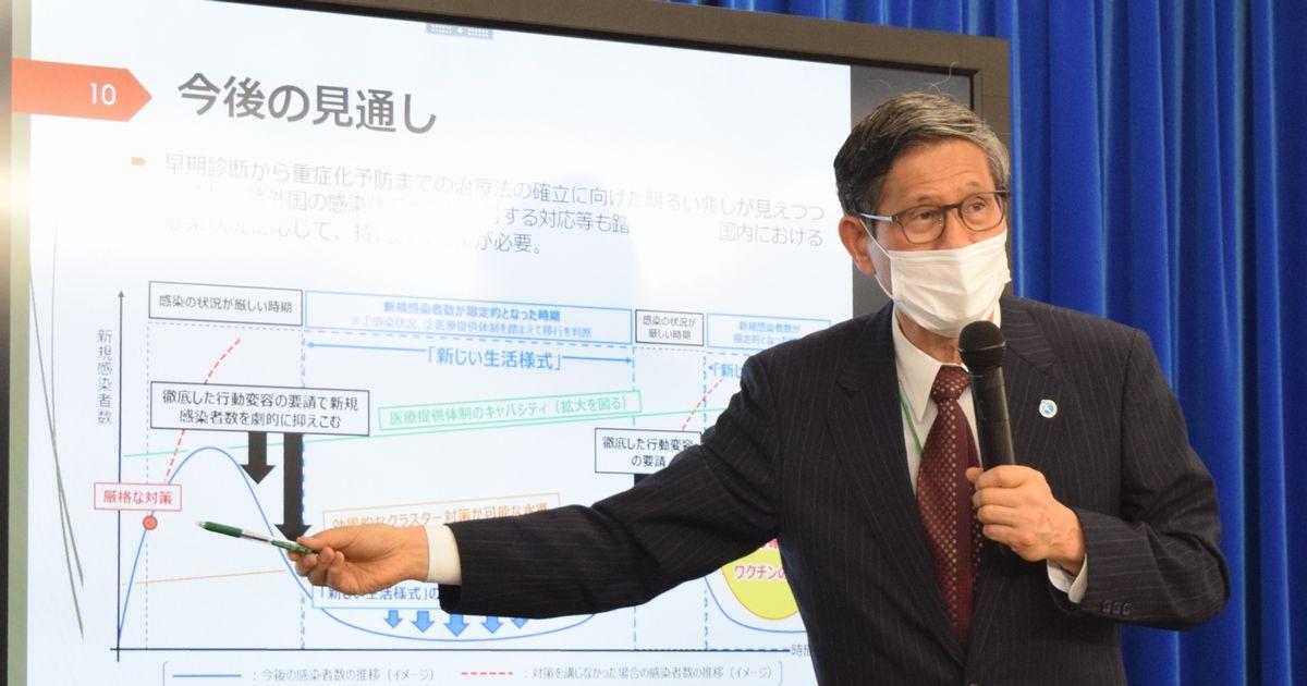 写真・図版 : 専門家会議後の記者会見で説明する尾身茂副座長=2020年5月1日午後、厚生労働省