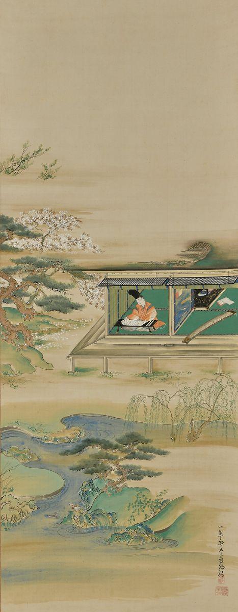 写真・図版 : 浮田一蕙『徒然草図』(19世紀前半、128.2×50.1センチ、敦賀市立博物館蔵)