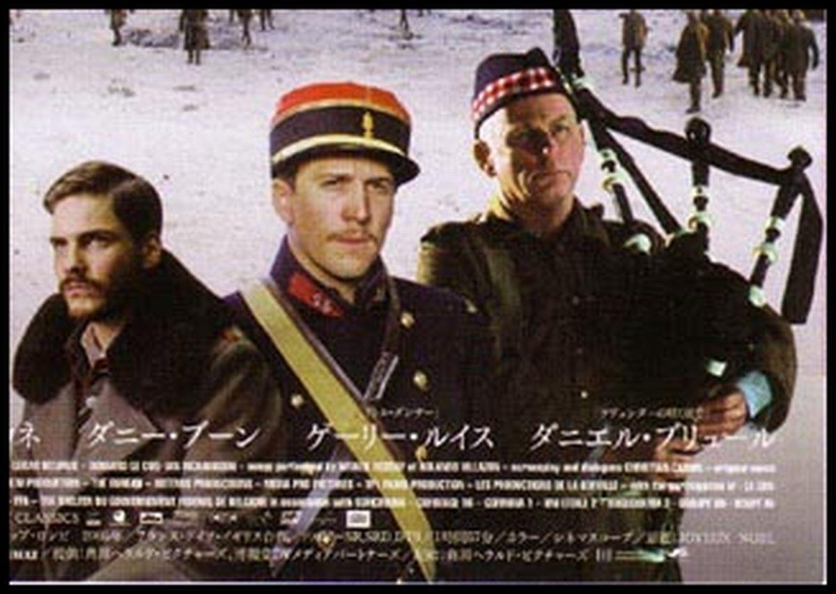 写真・図版 : 『戦場のアリア』のパンフレット