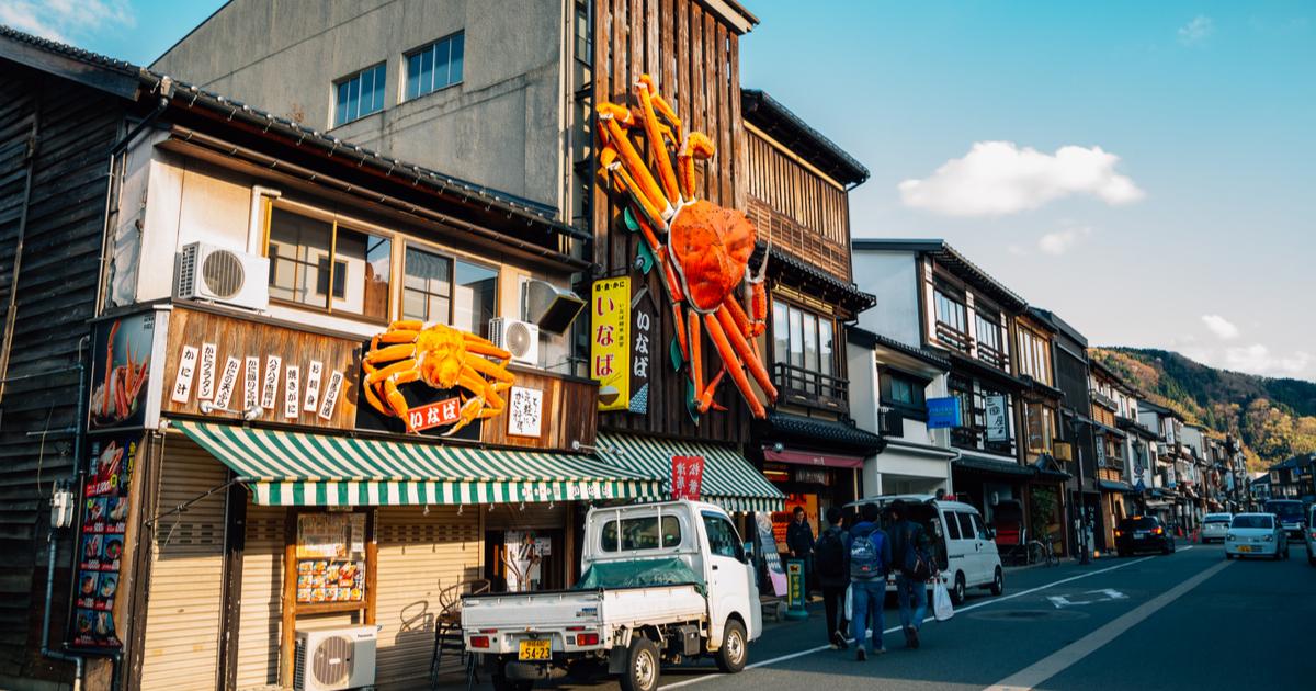 写真・図版 : Sanga Park/shutterstock.com