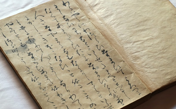 写真・図版 : 藤原定家筆『源氏物語』写本