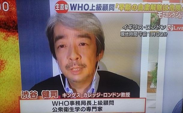 検査と隔離で「命と経済を救う」渋谷教授提案を生かせるか