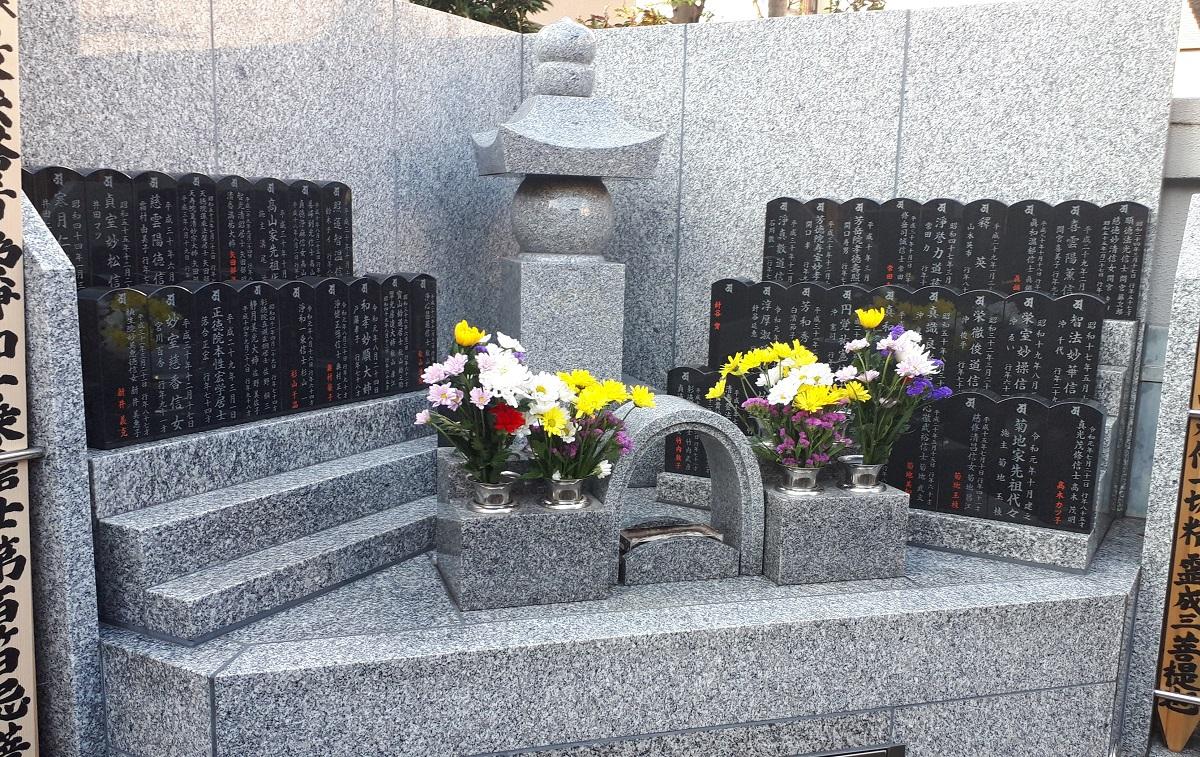 写真・図版 : 真言宗智山派正福院の永代供養墓=東京都台東区元浅草