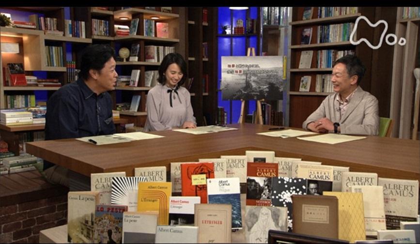 写真・図版 : NHK『100分de名著 アルベール・カミュ ペスト』。左が中条省平さん=NHKオンデマンドのサイトより