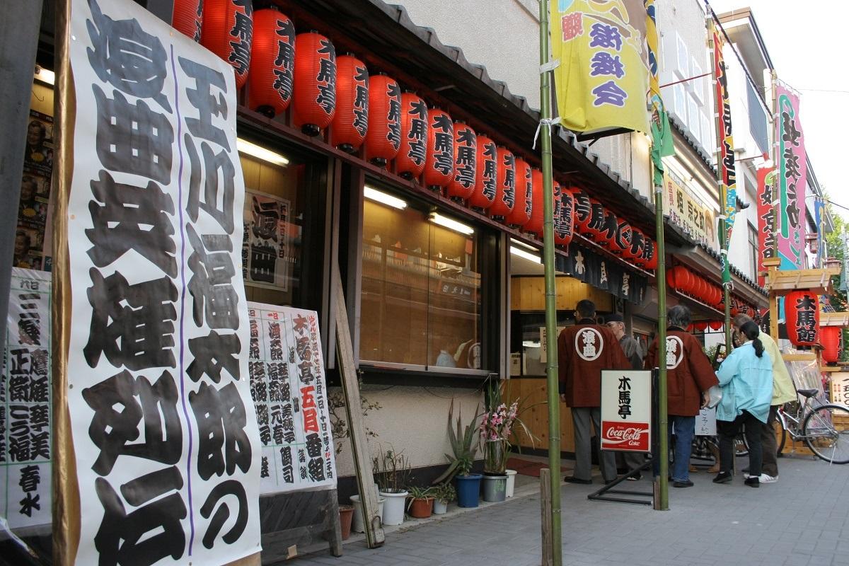 写真・図版 : 浪曲の定席、木馬亭=東京都台東区浅草、森幸一撮影
