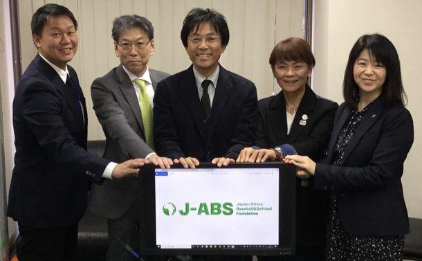 アフリカ野球の新たなチャレンジ、J-ABSが始動!