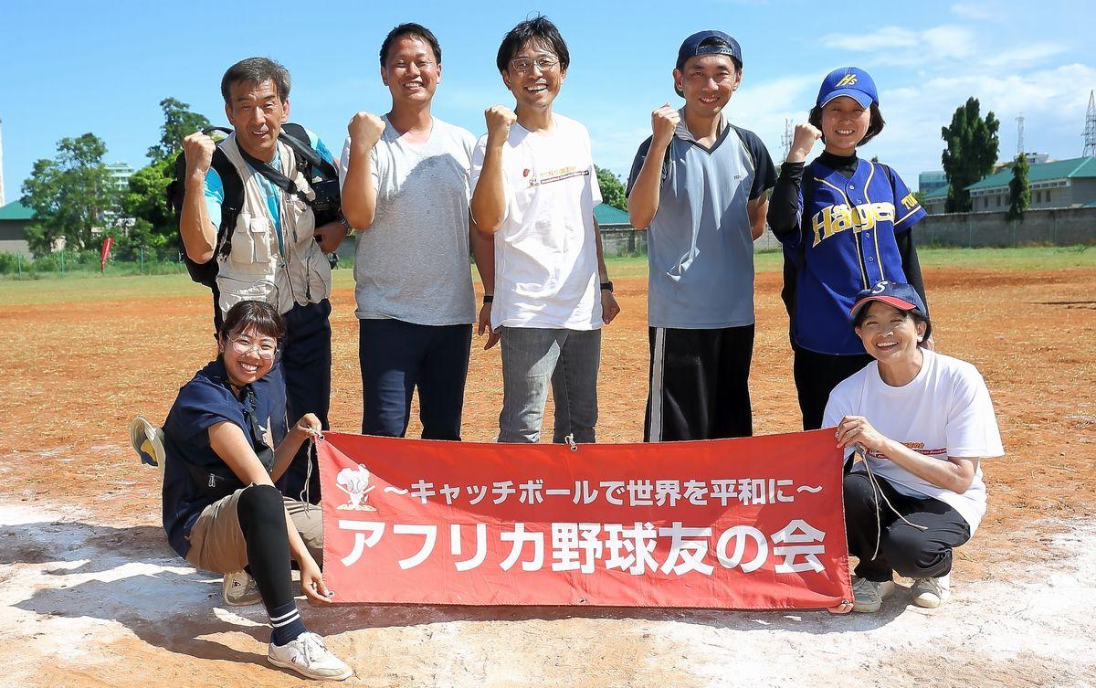 写真・図版 : 第7回タンザニア甲⼦園は、解散する「NPO法人アフリカ野球友の会」の最後の事業となった。 17年間の活動を締めくくる記念の1枚。©Teruaki Iida JPS2194