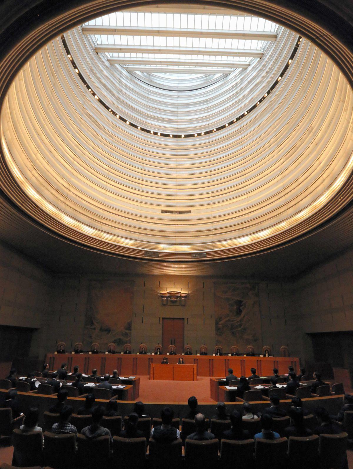 写真・図版 : 最高裁判所の大法廷