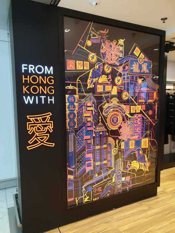 写真・図版 : 2020年1月15日に撮影された香港国際空港に掲げられたキャッチコピー