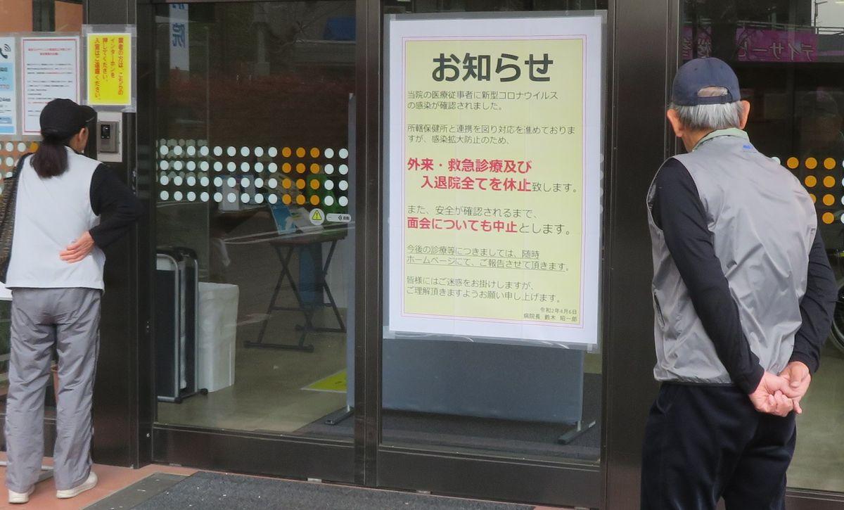 写真・図版 : 院内感染が起きた所沢明生病院に薬を取りに来た通院患者。いまは診療を再開した=4月9日、埼玉県所沢市(筆者撮影)