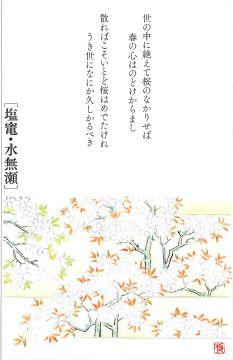 写真・図版 : 画・大野俊明