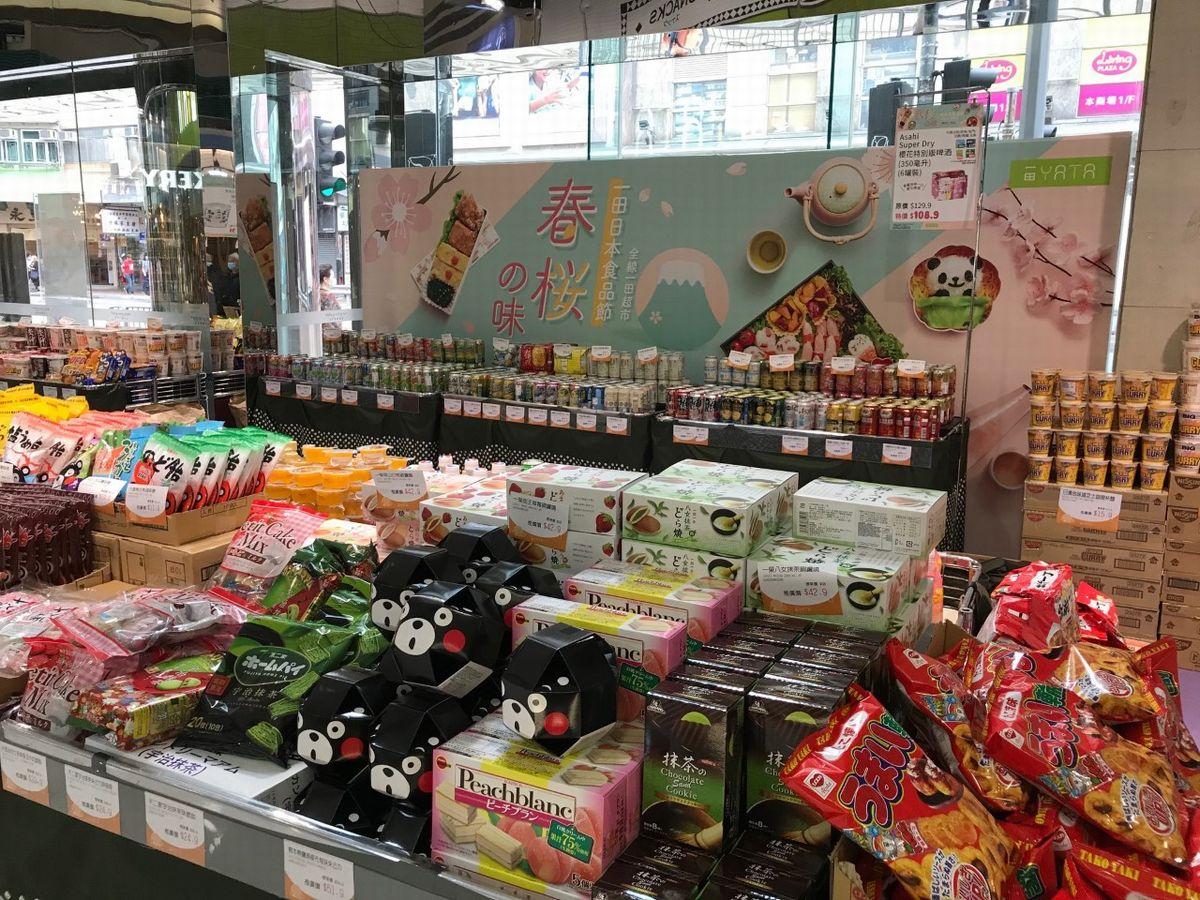 写真・図版 : 地場スーパーでの日本食フェア