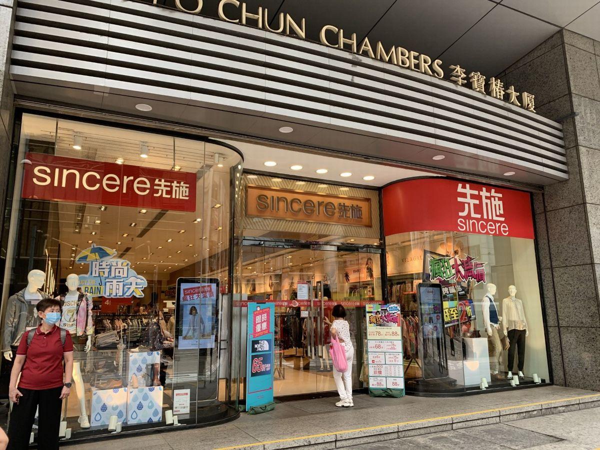 写真・図版 : 中国系による買収が報じられる老舗百貨店