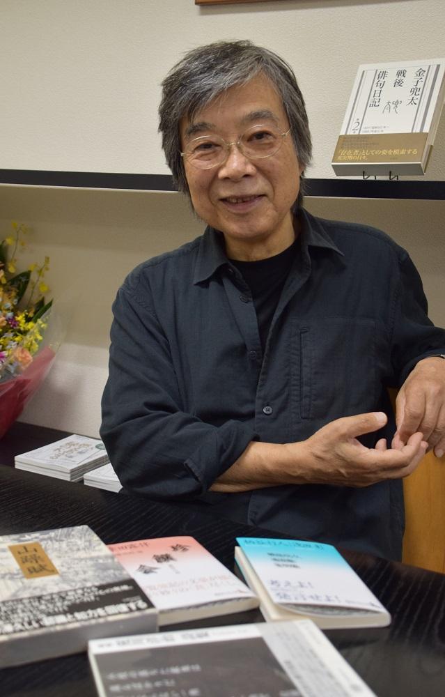 写真・図版 : 菊地信義氏
