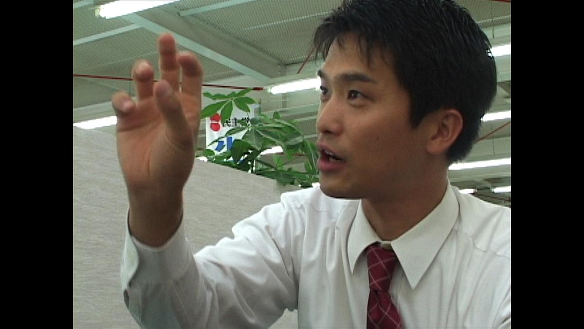 写真・図版 : 2003年 初めてのインタビュー