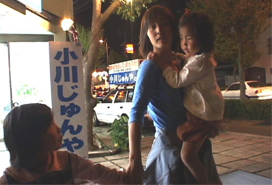 写真・図版 : 2003年 妻明子さんと娘たち