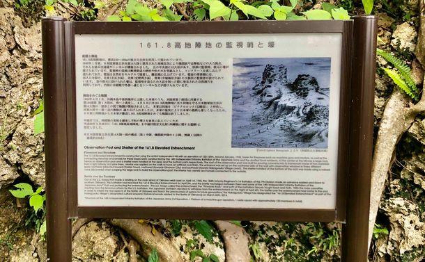 戦後75年。沖縄戦を知らない若者に歴史をどう引き継ぐか(上)