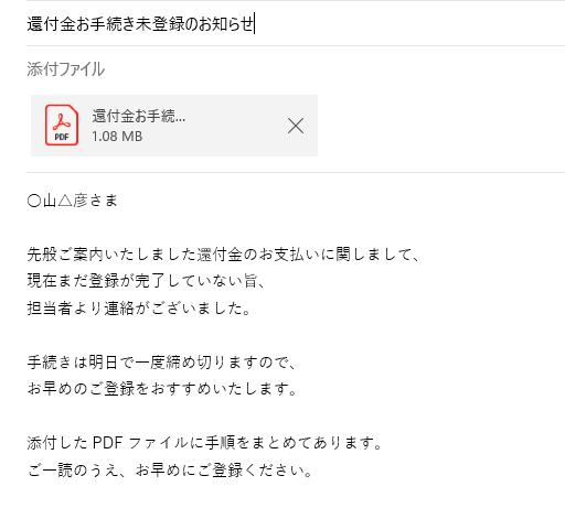 表示される「フォルダーオプション」のうち、「登録されている拡張子は表示しない」のチェックを外す