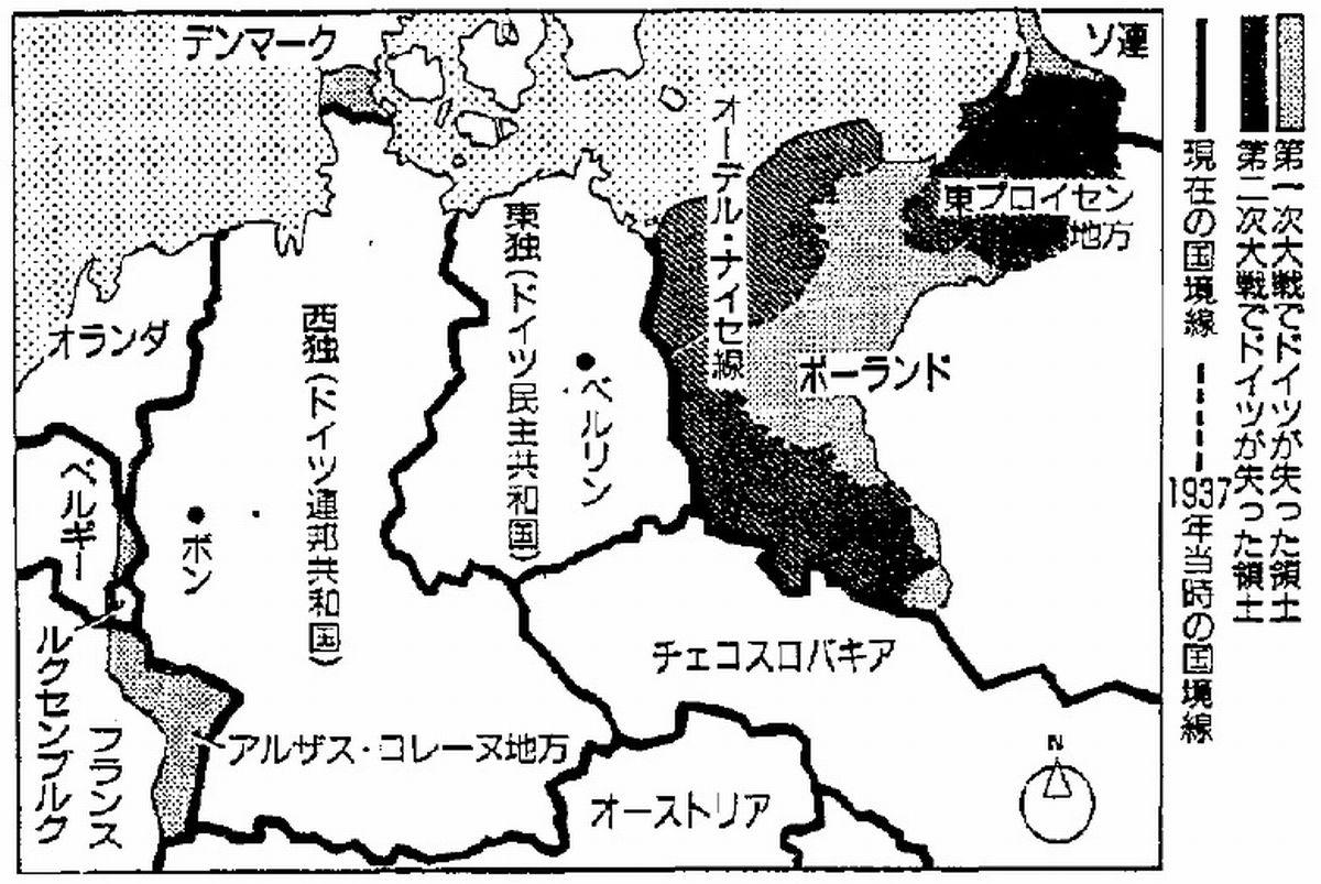 写真・図版 : 冷戦期から振り返った、第一次大戦から第二次大戦にかけてのドイツ・ポーランド国境の変化=朝日新聞社