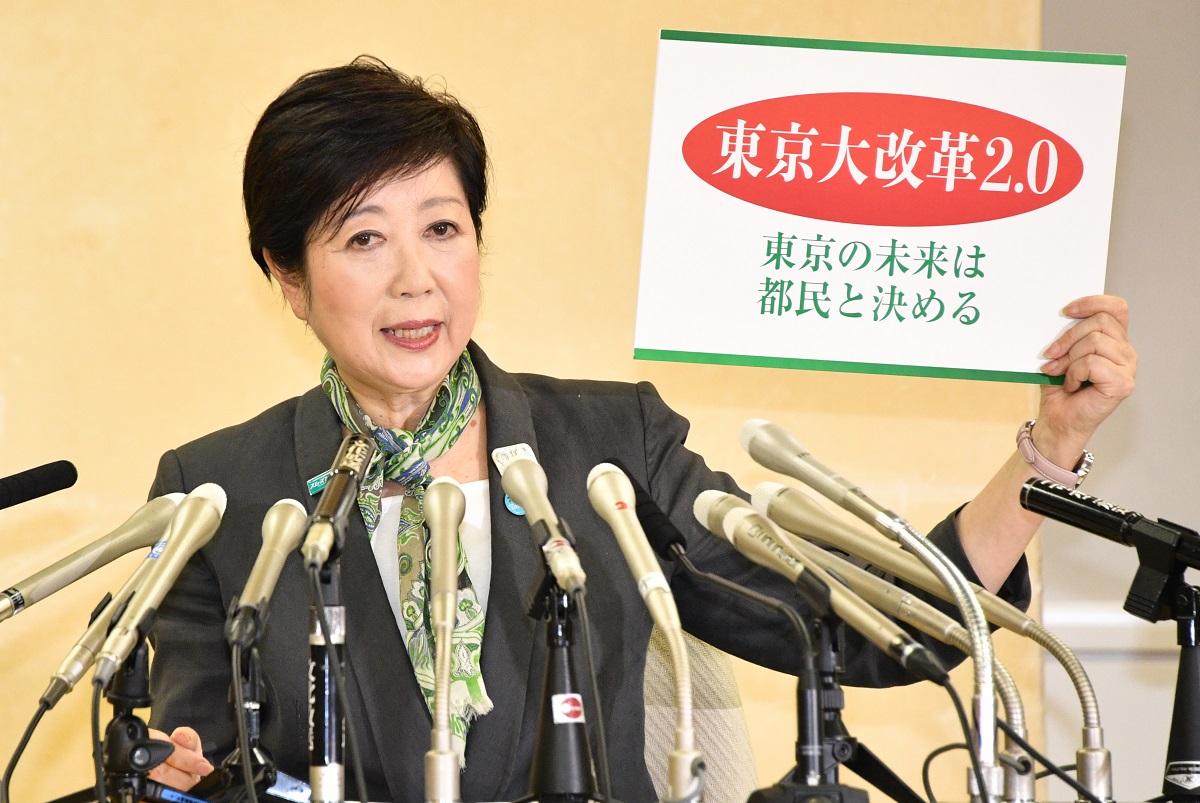 都知事選への出馬を表明する小池百合子東京都知事=2020年6月12日