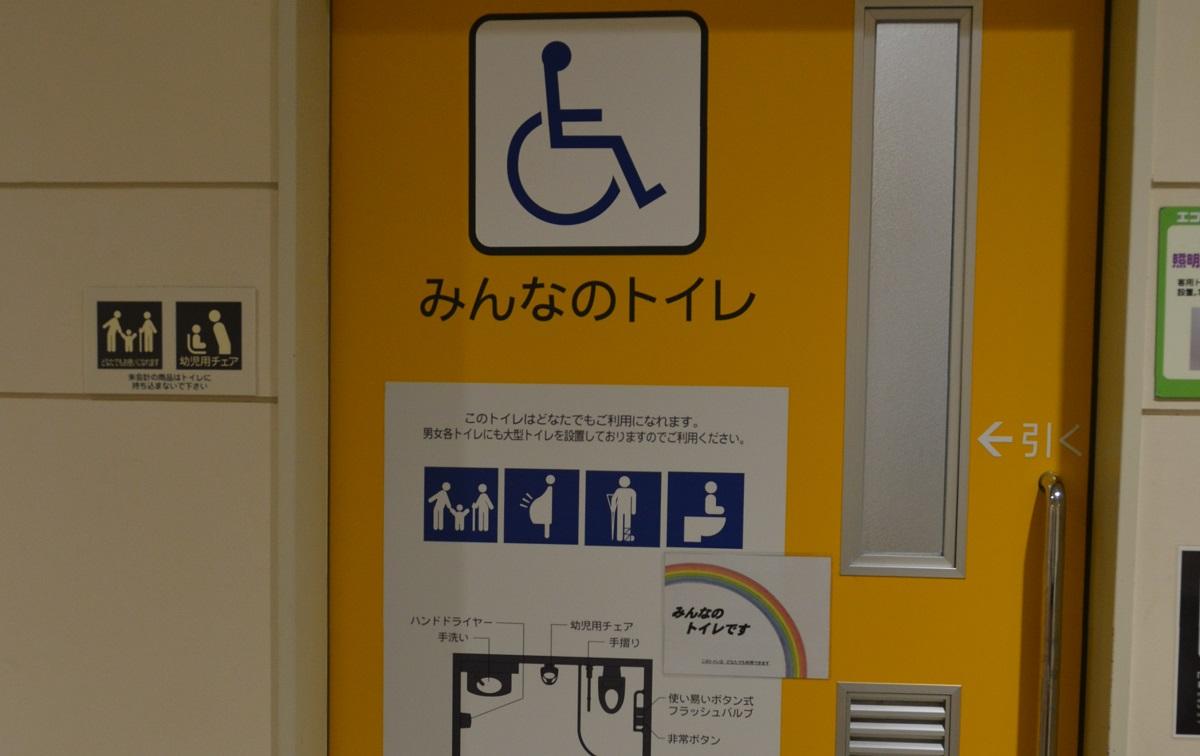 障がい者、妊婦、赤ちゃんを連れた親や、最近はLGBTまで、多目的トイレは様々な人に開放されているのだが……(写真はイメージ)