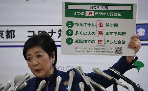 写真・図版 : 新型コロナウイルス対策についての緊急記者会見で、フリップを上げて協力を求める東京都の小池百合子知事=2020年3月25日午後8時13分、東京都庁