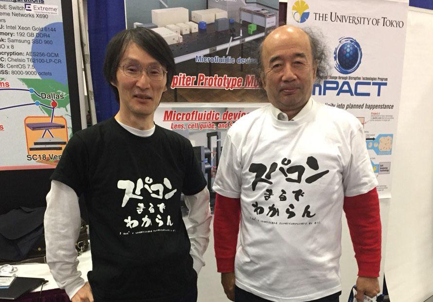 写真・図版 : 牧野淳一郎氏(左)と平木敬氏(右)=Preferred Networks(PFN)のホームページから。写真は稲葉真理東京大学准教授提供