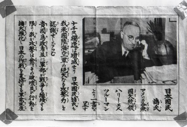写真・図版 : 戦時中広島市内にまかれたトルーマン大統領の声明文=広島平和記念資料館蔵 1968年富重安雄コレクションから
