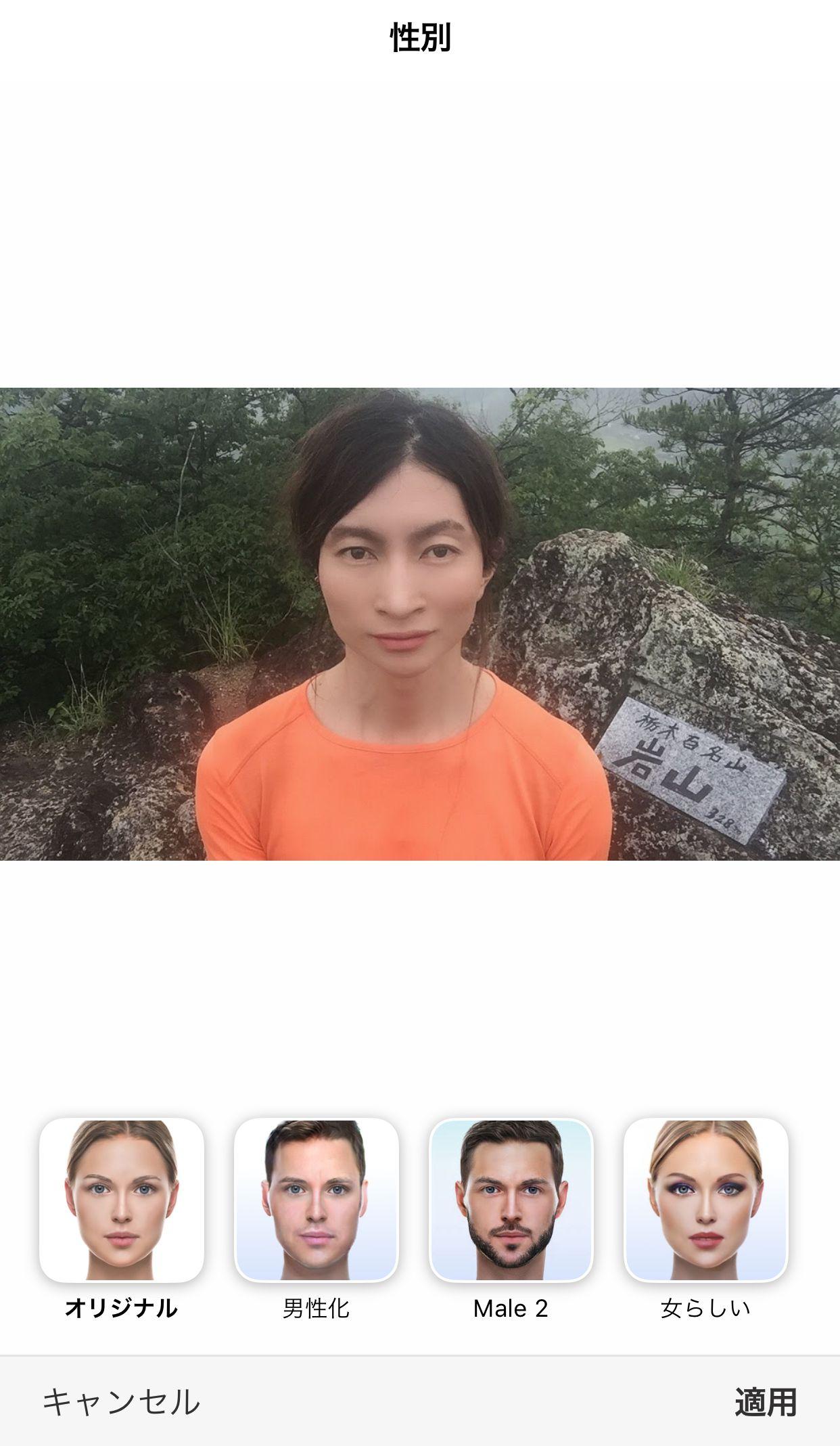 写真・図版 : 【3-2】