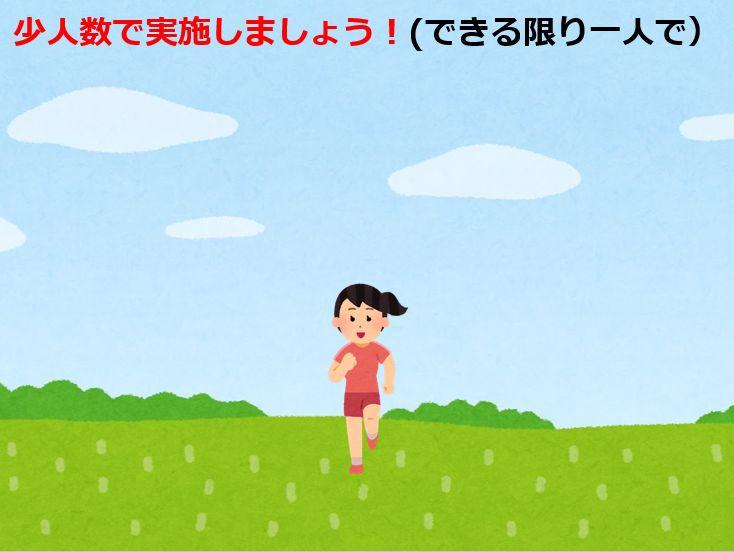 写真・図版 : 図4(石井教授提供)