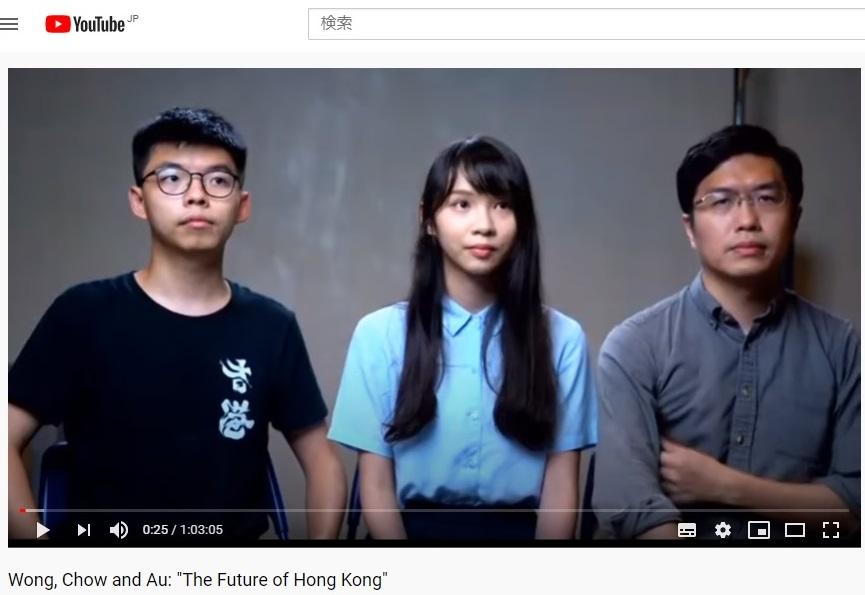 香港で民主化運動をおこなう黄之鋒さん(左)、周庭さん(中央)、區諾軒さん=2020年6月3日日、日本外国特派員協会のZoom会見