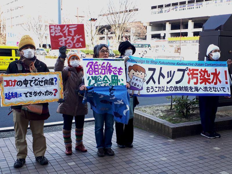 写真・図版 : JR福島駅前の会場前で海洋放出反対を訴える市民団体のメンバーら=2020年4月6日、福島市太田町