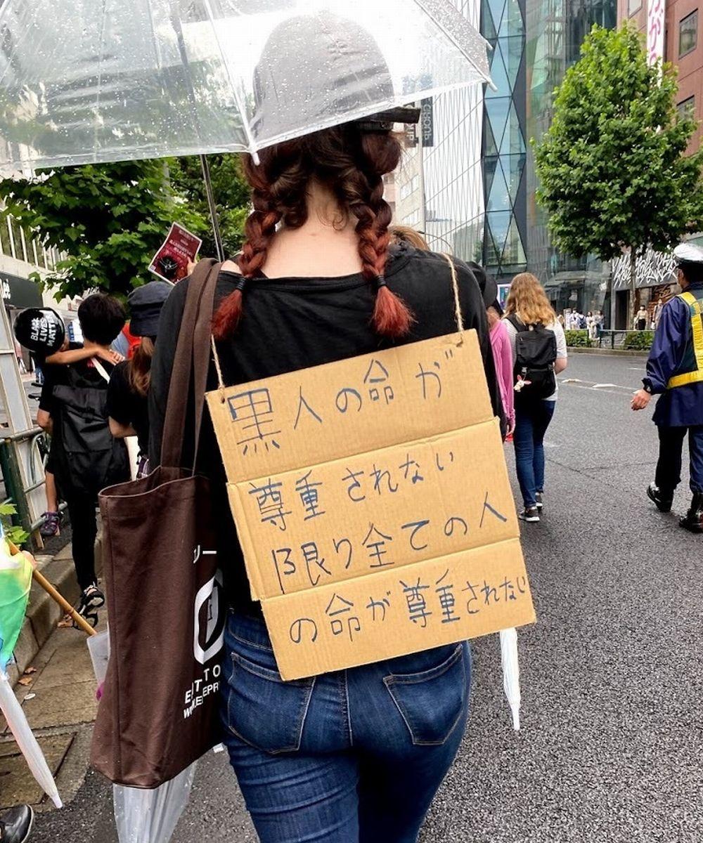 Black Lives Matterのデモの風景=2020年6月14日、東京都渋谷区、筆者撮影
