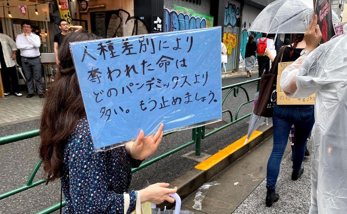 Black Lives Matterのデモで、ボードを掲げながら歩く参加者=2020年6月14日、東京都渋谷区、筆者撮影