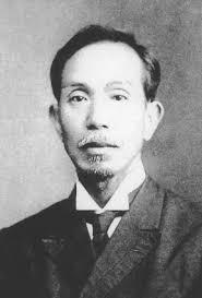 写真・図版 : 乗松雅休(1863-1921)=筆者の講義資料