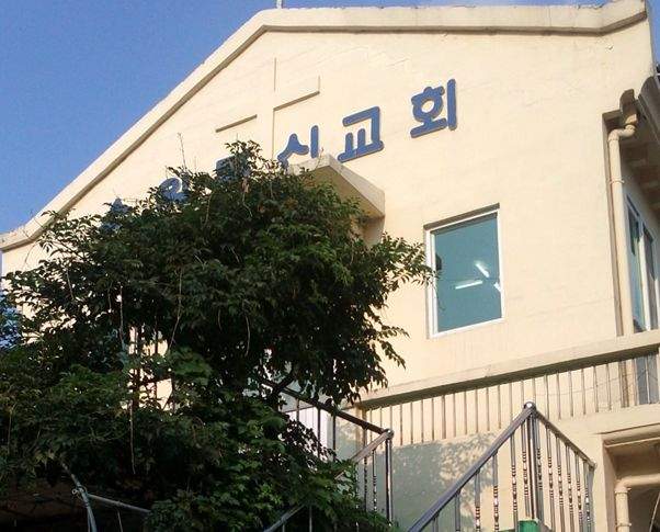 写真・図版 : 노리마츠 마사야스가 설립한 수원동신교회, 2013년 봄 메이지가쿠인대학 동료들과 답사 중= 필자제공