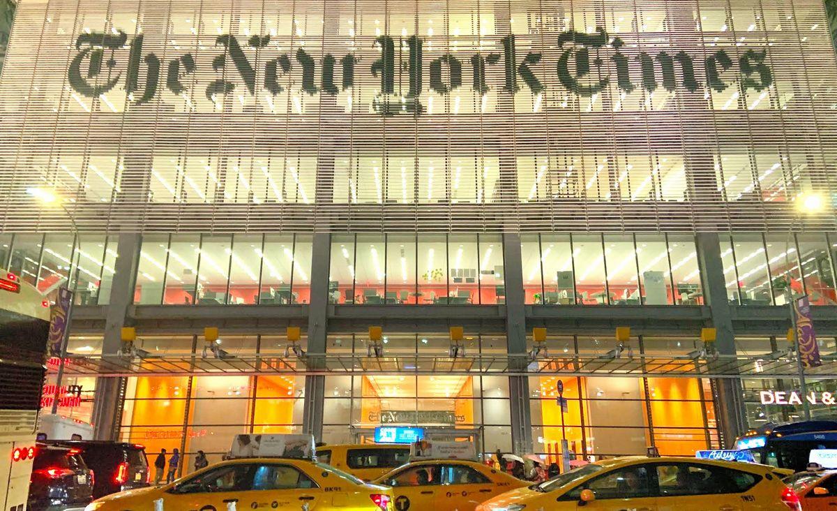 写真・図版 : ニューヨーク・タイムズの本社ビル