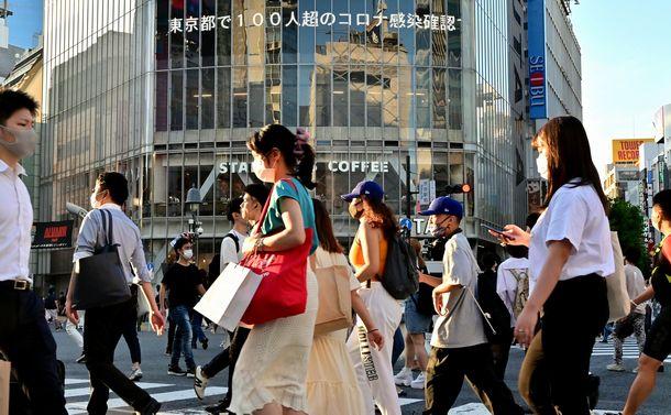 新型コロナを契機に社会変革 日本を救うのは「排除」ではなく「包摂」
