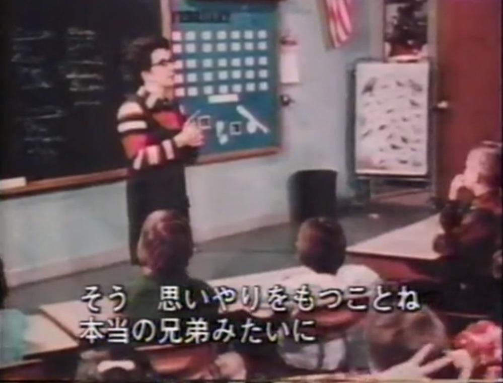人種差別とは何かを子どもたちと考える「エリオット先生の授業」の動画より