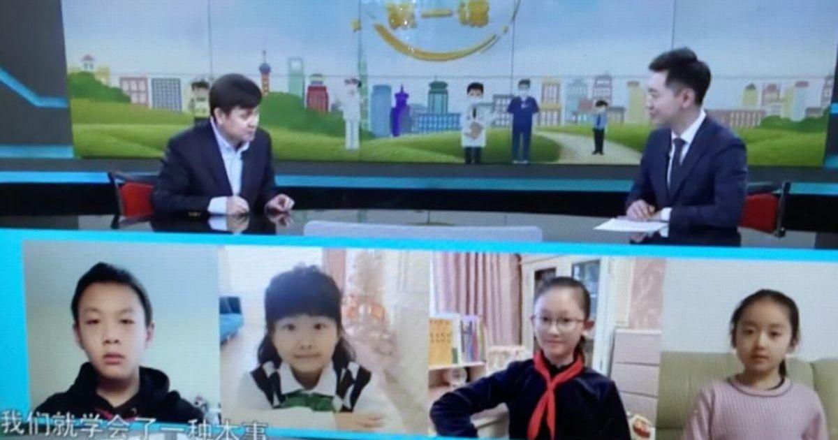 写真・図版 : 2020年3月2日から始まった中国・上海市のオンライン授業。ケーブルテレビの画面から=藤田康介さん提供