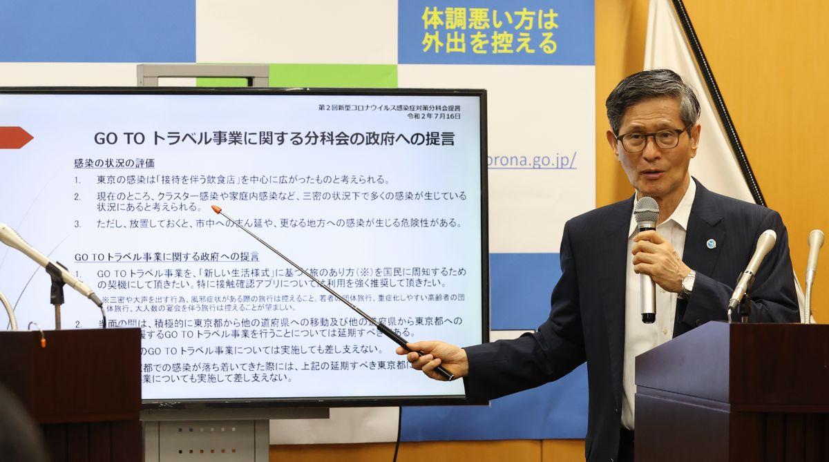 写真・図版 : 新型コロナウイルス感染症対策分科会の終了後、会見する尾身茂分科会長=2020年7月16日、東京・永田町