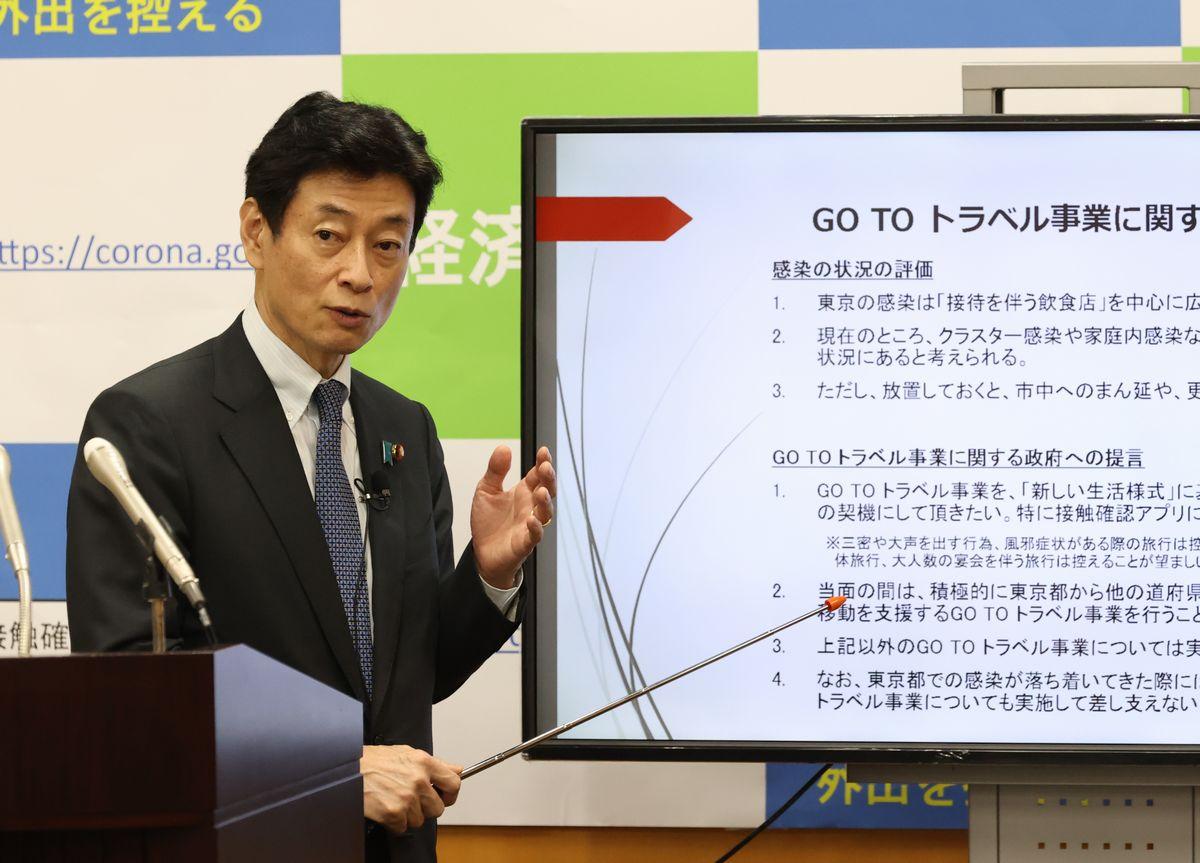 写真・図版 : 「GO TO キャンペーン」について会見する西村康稔経済再生相=2020年7月16日、東京・永田町