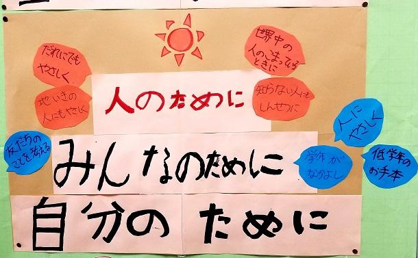 「このままでは学校が危ない︕」 ⼦どもの笑顔と未来のために考えるべきこと