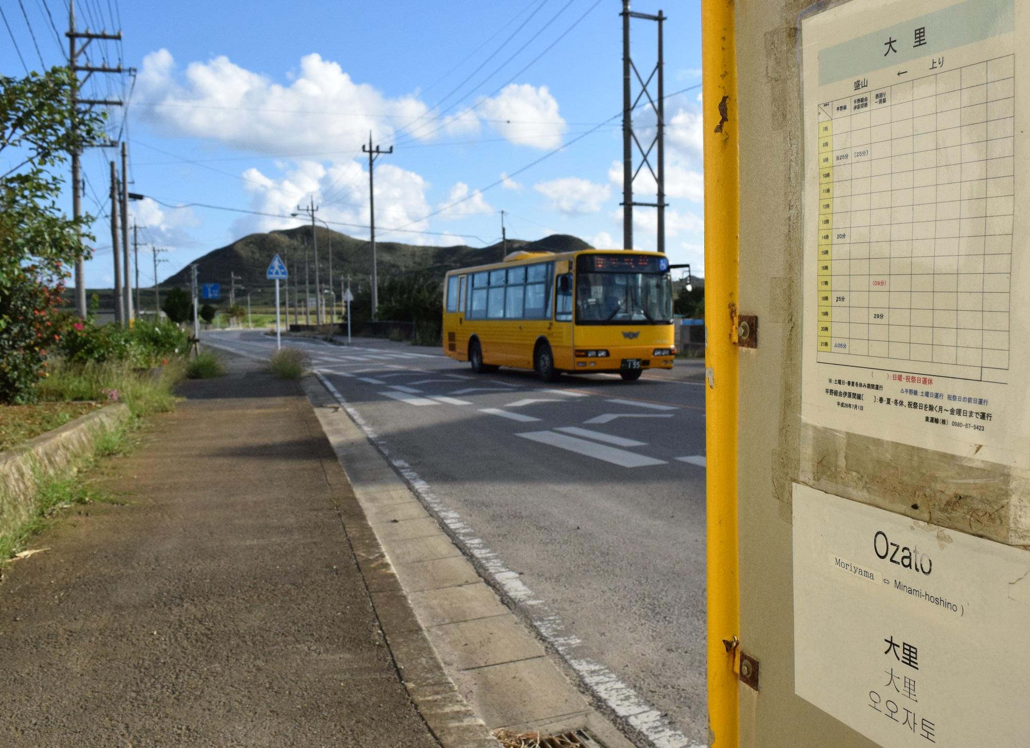 写真・図版 : まさに路線バス