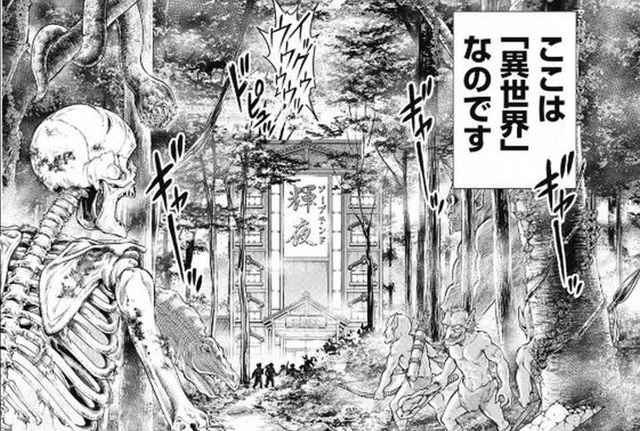『異世界ソープランド輝夜 2』(猪熊しのぶ、日本文芸社)132ページより。ものすごいクオリティの作画で、尋常ならざる事態が起きていると一発で伝わるように描かれています